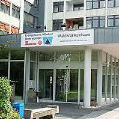 Посмотреть цены КТ коронарных артерий в Ев. больнице Вальдкранкенхаус, Германия