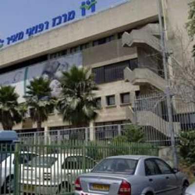 Найти лучшие цены на лечение Простатита в медицинском центре Меир, Израиль