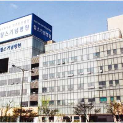 Найти лучшие цены на лечение гемангиомы в Мемориальной Больнице им. Вильтце, Южная Корея