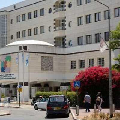 Найти лучшие цены на лечение Рака костей в Клинике Шнайдер — детской больнице, Израиль