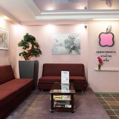 Check best treatment prices in Russian Federation at ECO Reproductive Health Clinic