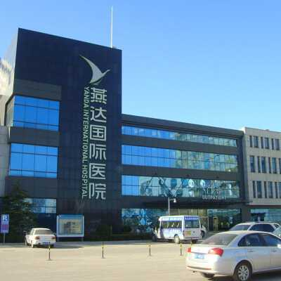 Check best treatment prices in China at Yanda International Hospital
